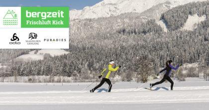 Klettersteig Set Campz : Der mehr berge.de outdoor adventskalender 2018: 24x outdoorglück